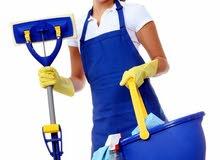عاملة نظافة مقيمة