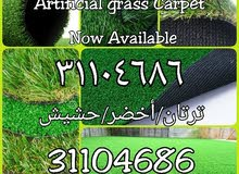 Carpet,Viny,Artificial grass