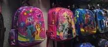 حقائب مدرسية ولادي وبناتي