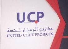 مشاريع الرمز المتحدة للمقاولات؛ 24 سنة من العطاء