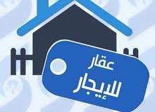 More than 5  apartment for rent with 2 rooms - Hawally city Salmiya