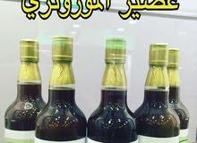 عصير المورينزي من شركة dxn افضل غذاء ومضاد لاالاكسده الجسم