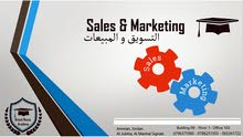 دروة تدريبية في التسويق والمبيعات/ اكاديمية بيت الشرق