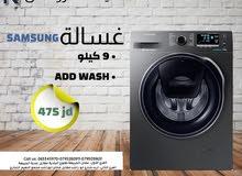 غسالة 9 كيلو سامسونج add wash  لون سلفر بسعر 475 دينار