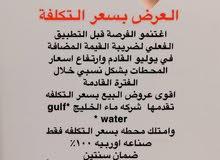 محطات تحلية gulf water
