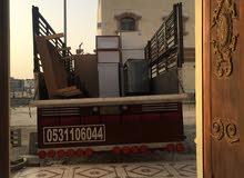 نقل أثاث وبظائع لجميع مناطق المملكه 0531106044