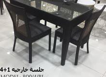 جلسات خارجيه وكراسي مرجيحه فااخرة ورااقيه ( الاسعار داخل الصور )