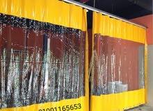 مشمع شفاف للكفاتيريات والنوادي للحماية من البرد والمطر