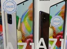 بسعر مميز Galaxy A71 كفالة الوكيل الرسمي