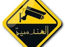 الهندسية للأنظمة الأمنية - لتركيب كاميرات المراقبة