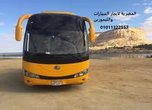 get the chance to buy a Bus