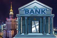 مندوب مبيعات لبنك شهير