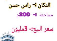 منزل على الرئيسي في منطقة راس حسن به محل اطارات _ للبيع