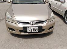 Beige Honda Accord 2007 for sale