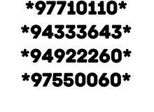 فرصة أرقام اوريدو مرتبة جيدا بسعر مناسب
