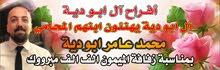تصميم وطباعه الوحات الاعلانه  ورولات مع تركيبها ل الاعراس وغيرها