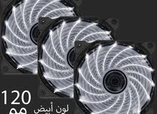 120mm Fan white led
