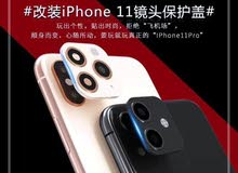 حول ايفونك القديم لايفون 11 برو (iPhone 11 pro )