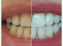 بودرة تنظيف الاسنان الهنديه