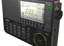New Radio up for sale