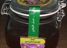 عسل القوقازي عرض خاص