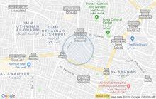 عمان الدوار الخامس ام اذينة خلف وزارة النقل
