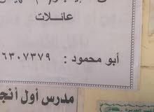 شقق للايجار بمنطقه ام الهيمان