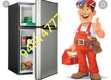 اصلاح الثلاجة وجميع الاجهزة المنزلية