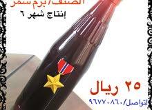عسل عماني تربيه بدون اضافات برم سمر