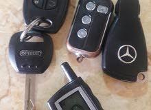 مجموعة أجهزة انذار