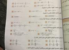 دروس خصوصية لمراحل الابتدائية و المتوسطة  خريجة كلية التربية قسم الفيزياء