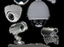 كاميرات المراقبة للمنازل و المكاتب