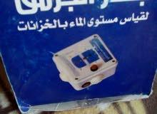 جهاز لمعرفة مستوى الماء في الخزانات او الابار
