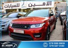 سيارة Range Rover –Special Order