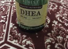 DHEA25 غم دهيا