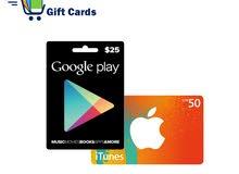 بطاقات جوجل بلاي وايتونز باقل الاسعار