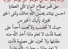 haroun1840@gmail.com