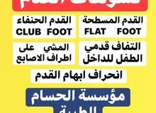 ae507d8b3 مؤسسة. الحسام الطبية اربد. شارع السينما فوق صيدلية السمان 0795025437