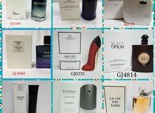 original perfumes tester