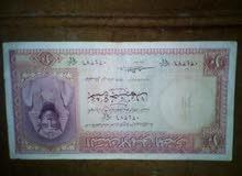 40 ورقة نقدية قديمة بحالة ممتازة