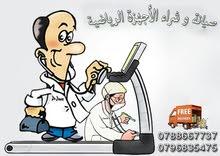 صيانة وتصليح التريدميل treadmill
