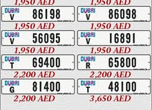 number plate best price