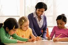 معهد تعليمى للمراجعات الدراسية للصفوف من (1-12) بالسيب جميع المواد
