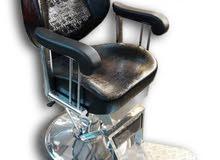 مطلوب كرسي كوفير مستخدم
