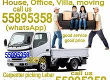 doha movers 55895358