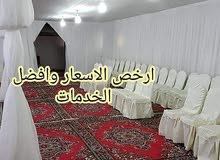 تاجير جميع مستلزمات الافراح والمناسبات