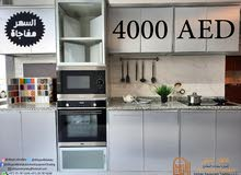 Kitchen CLADDING ONLY 4000 AED