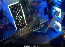 بي سي 3070 للبيع