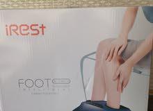 جهاز مساج القدم