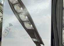 LED full solar light